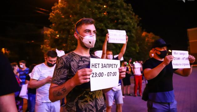У Запоріжжі ресторатори протестували через заборону працювати вночі