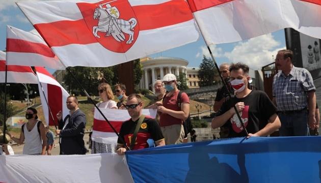 У центрі Києва підтримали акції протесту в Білорусі