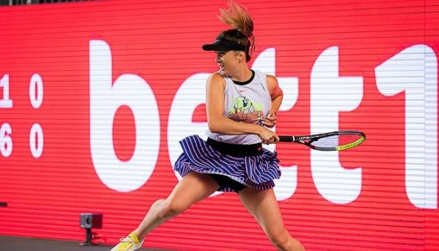 Світоліна поступилася Петкович на виставковому турнірі в Берліні