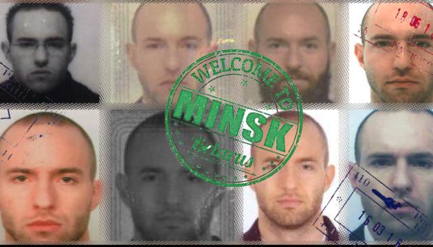 У Білорусі виявили одного з найбільш розшукуваних злочинців світу