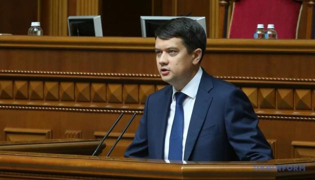 Разумков заявив, що монобільшість зараз налічує 246 депутатів