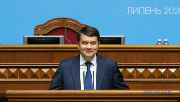 Разумков: Взаємодія з ООН - серед пріоритетів у зовнішній політиці України