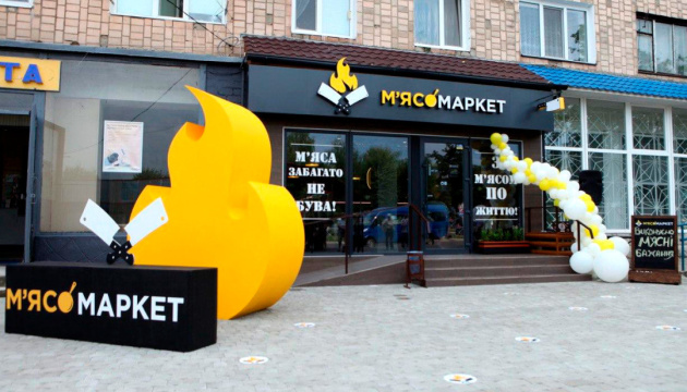 МХП открыл первый Мясомаркет в Ковеле