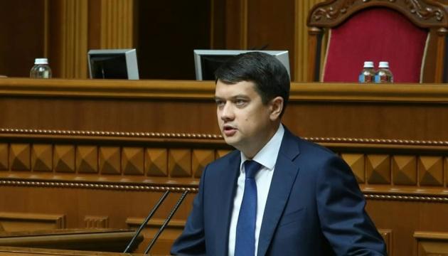 Разумков відкрив позачергову сесію Ради