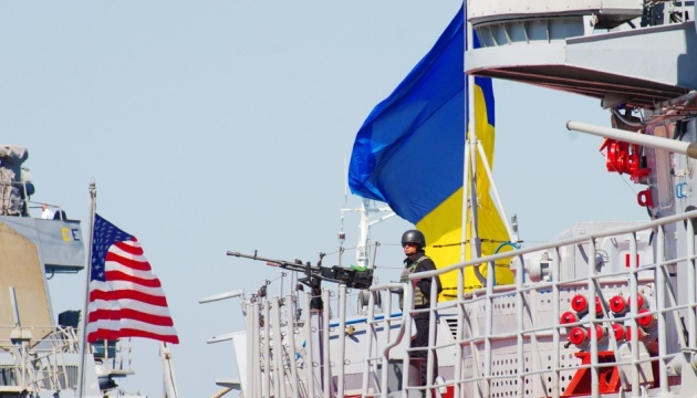 US-ukrainische Übungen Sea Breeze starten im Schwarzen Meer