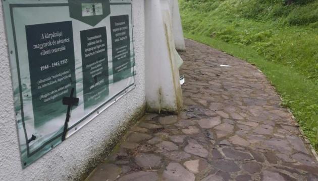 У Сваляві пошкодили меморіал на місці радянського концтабору для угорців
