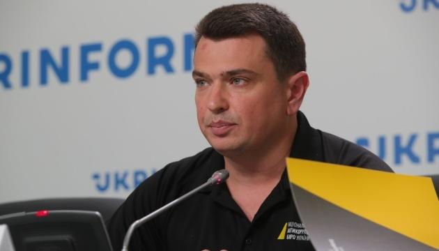 У справі ексглави Укравтодору перевіряють тендери на €270 мільйонів  - Ситник