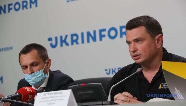 Антикорупційні органи України та Польщі викрили злочинну групу на чолі з колишнім керівником Укравтодору