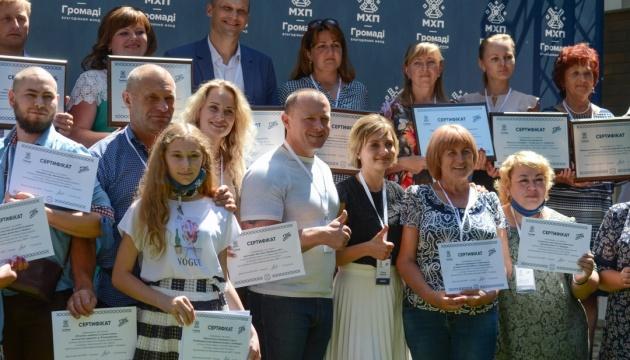 У Черкасах презентували конкурс мікрогрантів для розвитку громад