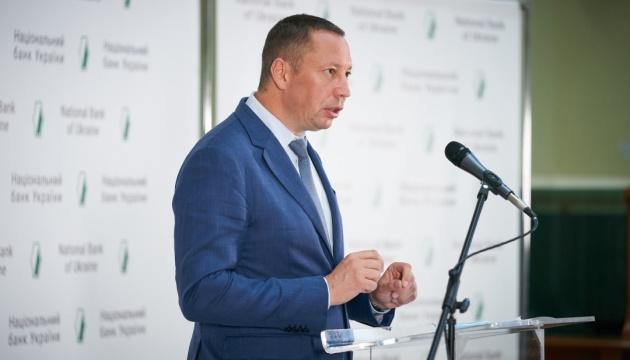 Україна за 5 років може стати регіональним фінансовим хабом - Шевченко