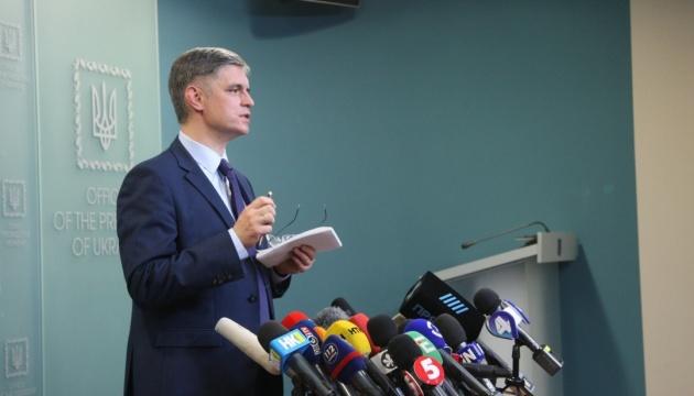 Зеленський призначив Пристайка послом у Британії