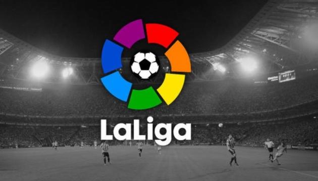 В Іспанії визначили збірну Ла Ліги сезону