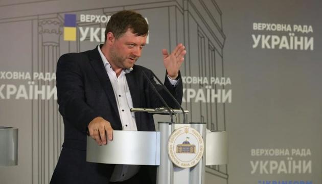 У Раді готують політичну заяву із вимогою до КСУ піти у відставку - Корнієнко