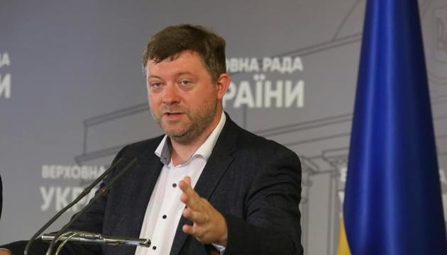 «Слуги народу» новорічного корпоративу не планують — Корнієнко