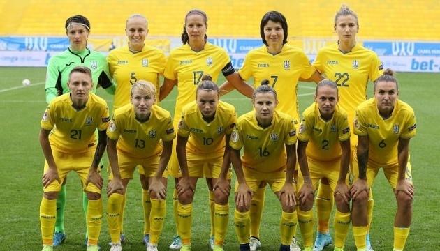 Запорожье впервые примет матч женской сборной Украины по футболу
