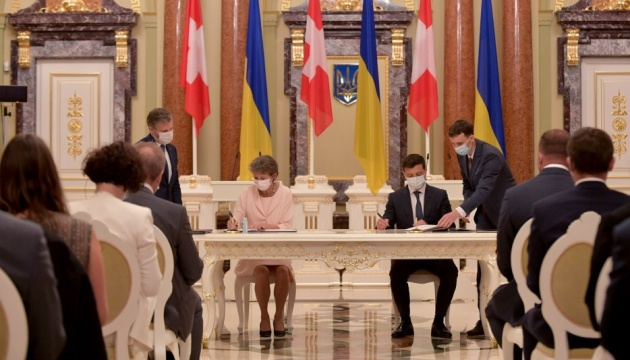 Presidentes de Ucrania y Suiza firman Memorándums de Asociación y Entendimiento