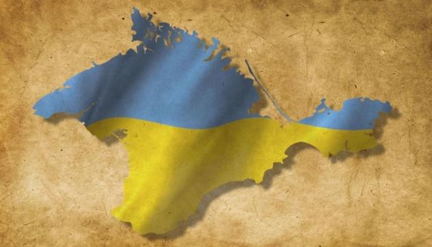 ウクライナ外務省、被占領下クリミアでの露の「選挙」実施を非難