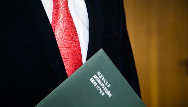 Кабмін пропонує перехідний законопроєкт про призначення директора НАБУ