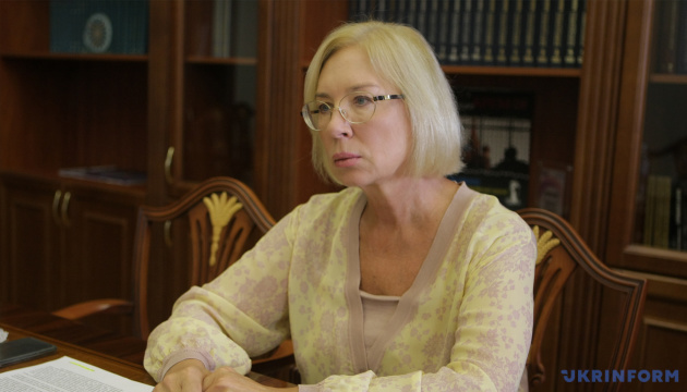 Денисова считает конструктивным сотрудничество с правительством Шмыгаля