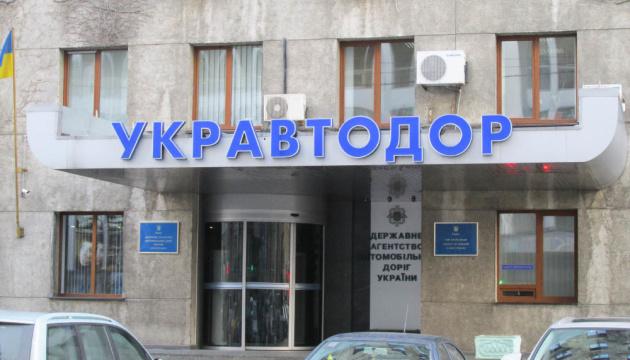 Запорізькі мости будуватимуть цілодобово - Укравтодор
