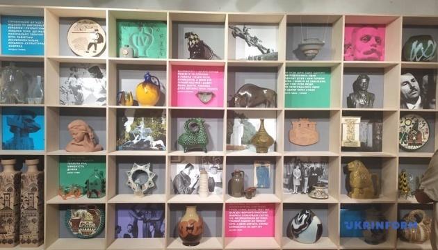 У Львові відкрили виставку, присвячену кераміко-скульптурній фабриці