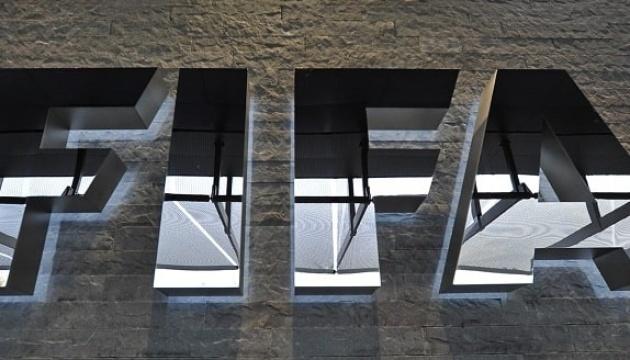 ФІФА оновила календар матчів футзальних збірних на 2020-2024 роки