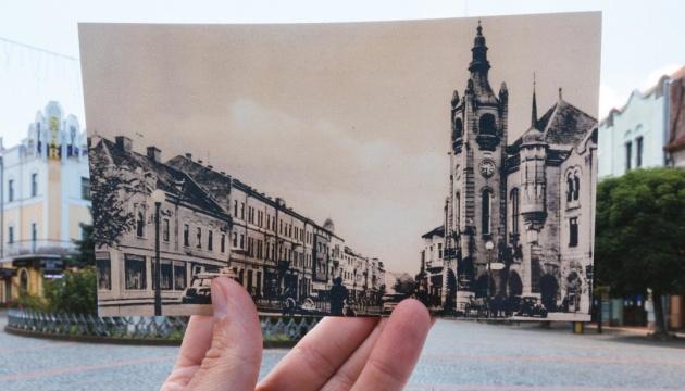 Закарпатский фотопроект сравнивает Мукачево сегодня и 100 лет назад