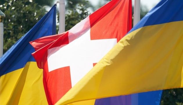 Exteriores: Suiza ha ayudado al Donbás con 125 millones de francos en cinco años