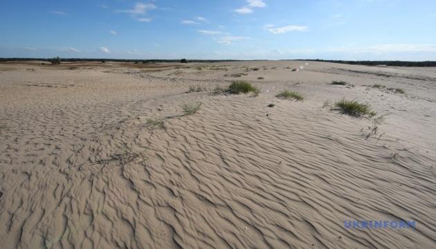 Фотопутешествие: Кицевская пустыня на Харьковщине