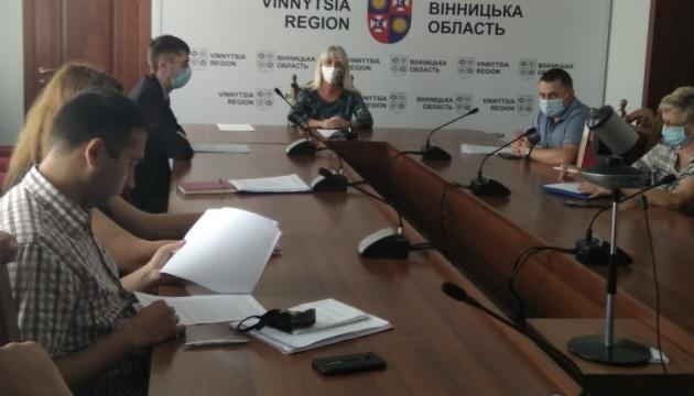 На Вінниччині цьогоріч ще 17 родин учасників АТО/ООС будуть забезпечені житлом