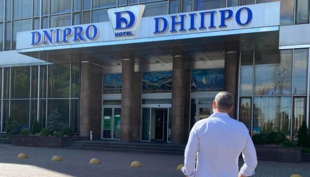 Киевский отель