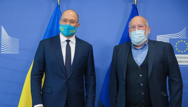 Shmyhal meets with Timmermans in Brussels