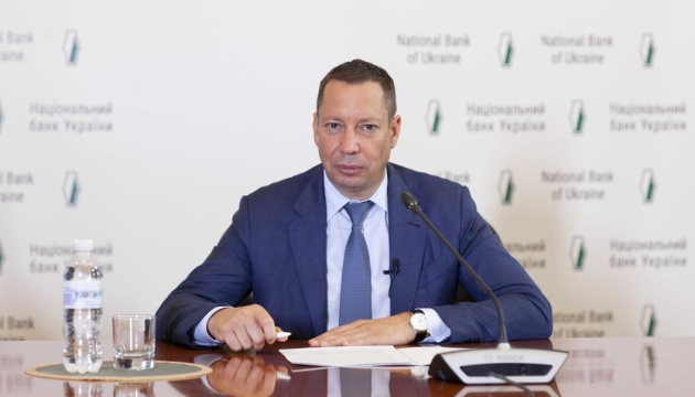 November consumer prices rose higher than National Bank expected – NBU governor