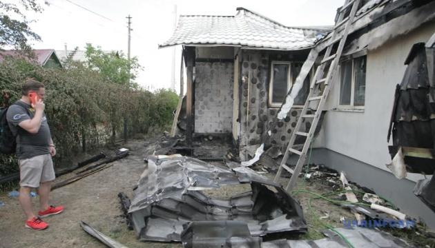 Підпал будинку Шабуніна та вибухівку під дверима об'єднали в одну справу - Офіс генпрокурора