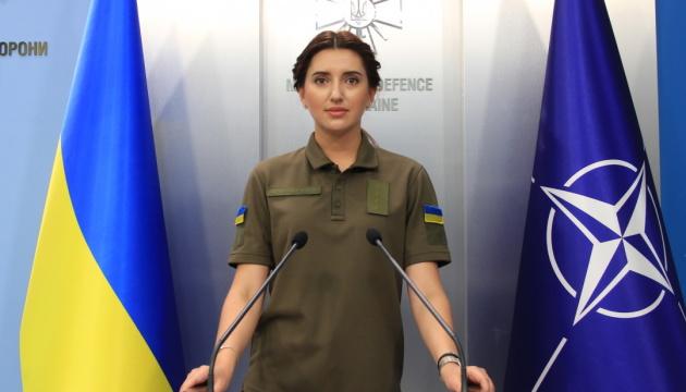 Програма розширених можливостей НАТО для України