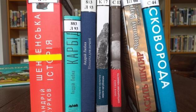 Бібліотека іноземної літератури в Будапешті запрошує до себе поціновувачів української культури