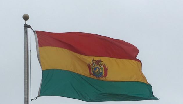 У Болівії - президентські вибори