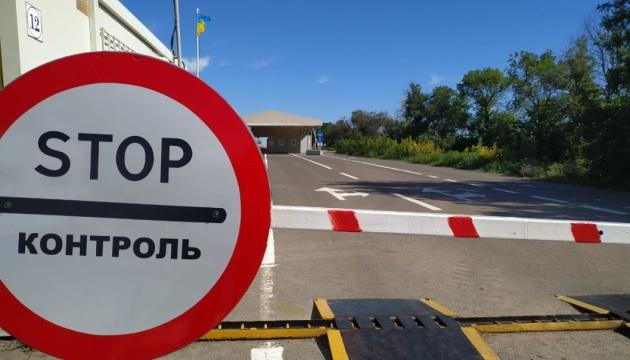 Страховий поліс і самоізоляція: змінилися правила в'їзду з окупованих Криму і Донбасу