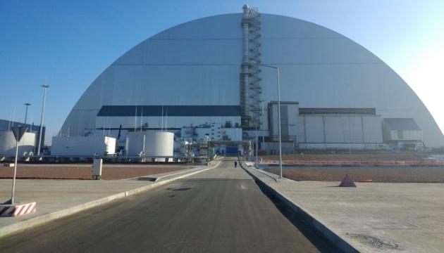 Чорнобильській АЕС після експертиз дали добро на експлуатацію нового
