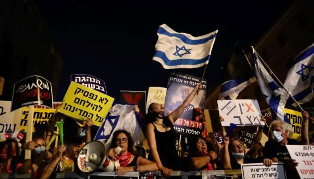 В Ізраїлі через закон, який обмежує протести, у відставку подав міністр туризму