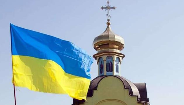 Архієпископ Климент отримав постанову про знесення храму ПЦУ в Євпаторії