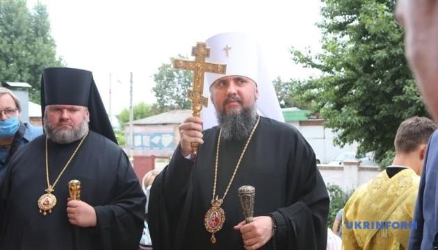 Глава ПЦУ Епіфаній освятив новий храм на Харківщині