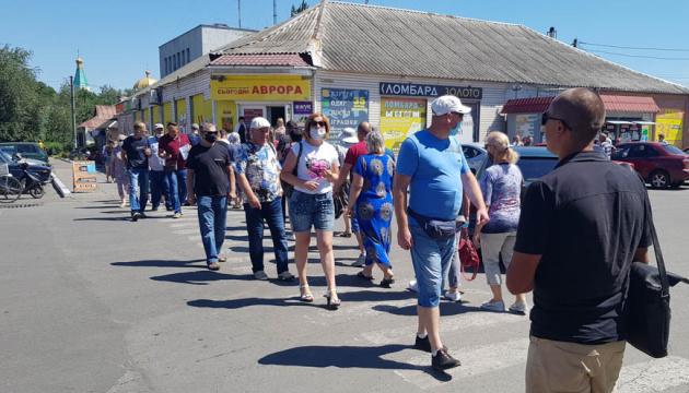 На Дніпропетровщині протестували проти приєднання ОТГ до нового району
