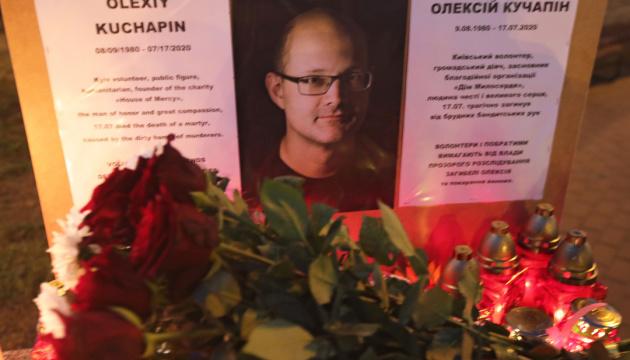 У Києві прощаються з волонтером Кучапіним, який допомагав безхатькам
