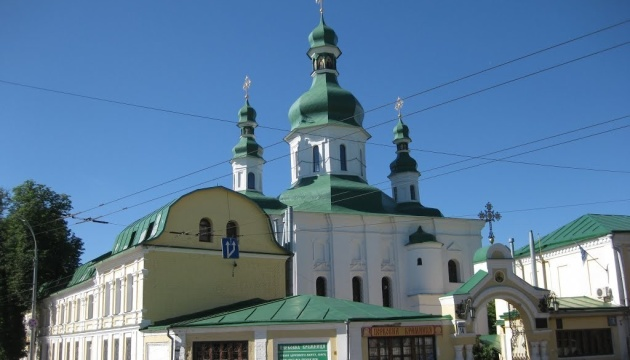 У Києві через коронавірус закрили чоловічий монастир