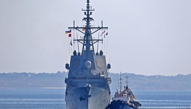 Финал Sea Breeze-2020: в Одессу зашли пять кораблей НАТО