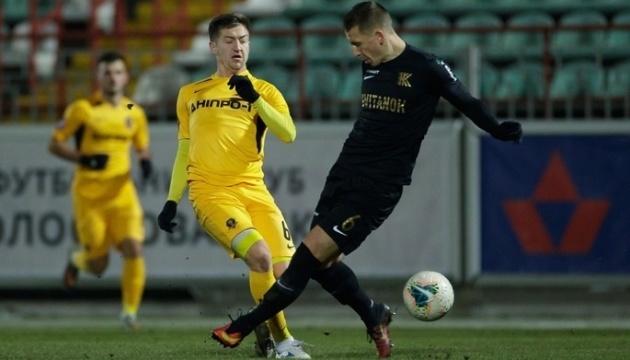 """""""Колос"""" став першим фіналістом плей-офф УПЛ за путівку в Лігу Європи"""
