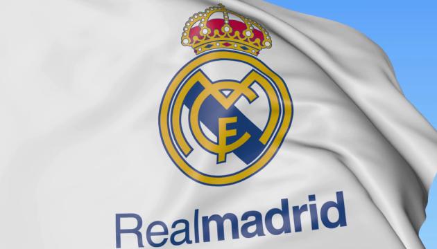 """""""Реал"""" має намір продати 17 футболістів - ЗМІ"""