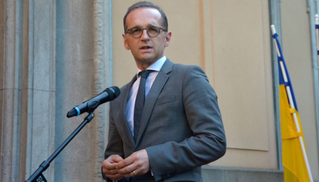 ドイツはクリミア・プラットフォーム首脳会談開催を支持している=独外相