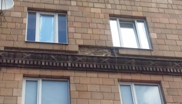 В Запорожье спасают жилой дом, который расходится по швам